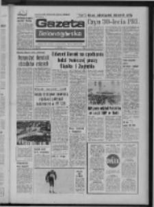 Gazeta Zielonogórska : organ KW Polskiej Zjednoczonej Partii Robotniczej R. XXIII Nr 42 (19 lutego 1974). - Wyd. A
