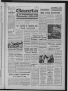 Gazeta Zielonogórska : organ KW Polskiej Zjednoczonej Partii Robotniczej R. XXIII Nr 47 (25 lutego 1974). - Wyd. A