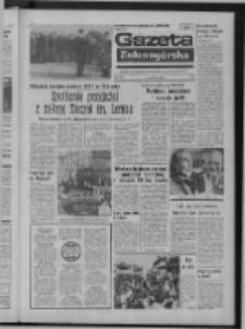 Gazeta Zielonogórska : organ KW Polskiej Zjednoczonej Partii Robotniczej R. XXIII Nr 61 (13 marca 1974). - Wyd. A