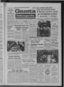 Gazeta Zielonogórska : organ KW Polskiej Zjednoczonej Partii Robotniczej R. XXIII Nr 62 (14 marca 1974). - Wyd. A
