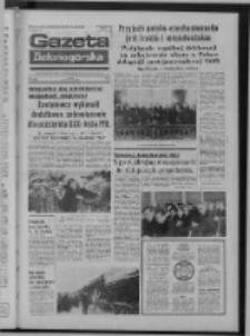 Gazeta Zielonogórska : organ KW Polskiej Zjednoczonej Partii Robotniczej R. XXIII Nr 63 (15 marca 1974). - Wyd. A