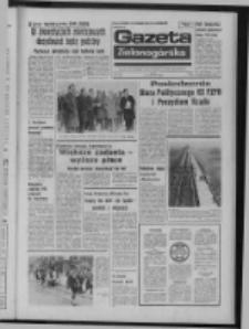Gazeta Zielonogórska : organ KW Polskiej Zjednoczonej Partii Robotniczej R. XXIII Nr 67 (20 marca 1974). - Wyd. A