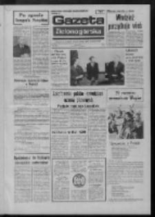Gazeta Zielonogórska : organ KW Polskiej Zjednoczonej Partii Robotniczej R. XXIII Nr 80 (4 kwietnia 1974). - Wyd. A