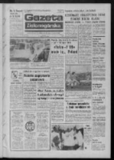 Gazeta Zielonogórska : organ KW Polskiej Zjednoczonej Partii Robotniczej R. XXIII Nr 84 (9 kwietnia 1974). - Wyd. A