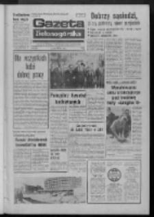 Gazeta Zielonogórska : organ KW Polskiej Zjednoczonej Partii Robotniczej R. XXIII Nr 87 (12 kwietnia 1974). - Wyd. A