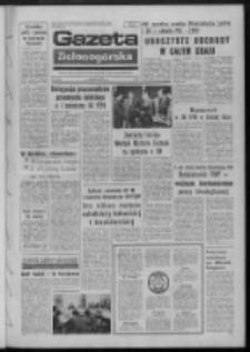 Gazeta Zielonogórska : organ KW Polskiej Zjednoczonej Partii Robotniczej R. XXIII Nr 94 (22 kwietnia 1974). - Wyd. A
