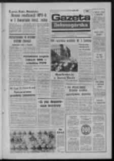 Gazeta Zielonogórska : organ KW Polskiej Zjednoczonej Partii Robotniczej R. XXIII Nr 95 (23 kwietnia 1974). - Wyd. A