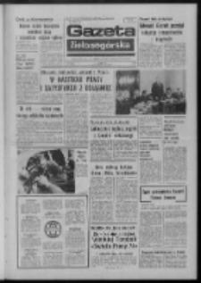 Gazeta Zielonogórska : organ KW Polskiej Zjednoczonej Partii Robotniczej R. XXIII Nr 97 (25 kwietnia 1974). - Wyd. A