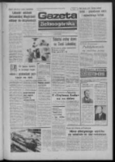 Gazeta Zielonogórska : organ KW Polskiej Zjednoczonej Partii Robotniczej R. XXIII Nr 124 (27 maja 1974). - Wyd. A