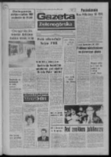 Gazeta Zielonogórska : organ KW Polskiej Zjednoczonej Partii Robotniczej R. XXIII Nr 126 (29 maja 1974). - Wyd. A