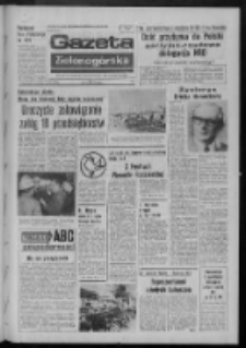 Gazeta Zielonogórska : organ KW Polskiej Zjednoczonej Partii Robotniczej R. XXIII Nr 131 (4 czerwca 1974). - Wyd. A