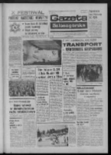 Gazeta Zielonogórska : organ KW Polskiej Zjednoczonej Partii Robotniczej R. XXIII Nr 138 (12 czerwca 1974). - Wyd. A