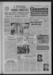 Gazeta Zielonogórska : organ KW Polskiej Zjednoczonej Partii Robotniczej R. XXIII Nr 140 (14 czerwca 1974). - Wyd. A
