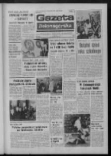 Gazeta Zielonogórska : organ KW Polskiej Zjednoczonej Partii Robotniczej R. XXIII Nr 146 (21 czerwca 1974). - Wyd. A