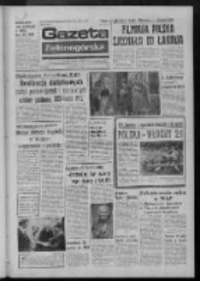 Gazeta Zielonogórska : organ KW Polskiej Zjednoczonej Partii Robotniczej R. XXIII Nr 148 (24 czerwca 1974). - Wyd. A