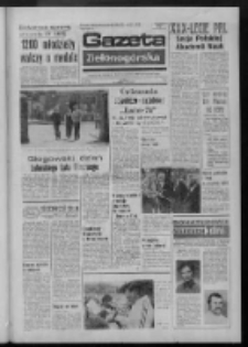 Gazeta Zielonogórska : organ KW Polskiej Zjednoczonej Partii Robotniczej R. XXIII Nr 149 (25 czerwca 1974). - Wyd. A