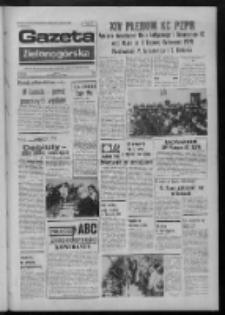 Gazeta Zielonogórska : organ KW Polskiej Zjednoczonej Partii Robotniczej R. XXIII Nr 150 (26 czerwca 1974). - Wyd. A