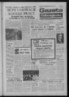 Gazeta Zielonogórska : organ KW Polskiej Zjednoczonej Partii Robotniczej R. XXIII Nr 151 (27 czerwca 1974). - Wyd. A