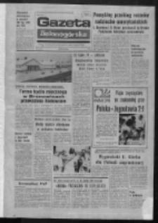 Gazeta Zielonogórska : organ KW Polskiej Zjednoczonej Partii Robotniczej R. XXIII Nr 154 (1 lipca 1974). - Wyd. A