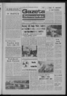 Gazeta Zielonogórska : organ KW Polskiej Zjednoczonej Partii Robotniczej R. XXIII Nr 164 (12 lipca 1974). - Wyd. A