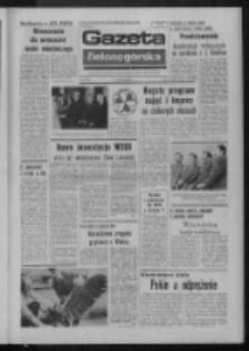 Gazeta Zielonogórska : organ KW Polskiej Zjednoczonej Partii Robotniczej R. XXIII Nr 166 (15 lipca 1974). - Wyd. A