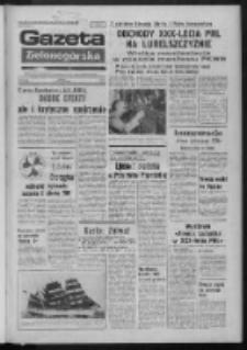 Gazeta Zielonogórska : organ KW Polskiej Zjednoczonej Partii Robotniczej R. XXIII Nr 168 (17 lipca 1974). - Wyd. A