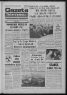 Gazeta Zielonogórska : organ KW Polskiej Zjednoczonej Partii Robotniczej R. XXIII Nr 169 (18 lipca 1974). - Wyd. A