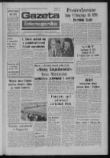 Gazeta Zielonogórska : organ KW Polskiej Zjednoczonej Partii Robotniczej R. XXIII Nr 173 (24 lipca 1974). - Wyd. A
