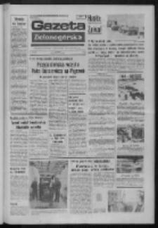 Gazeta Zielonogórska : organ KW Polskiej Zjednoczonej Partii Robotniczej R. XXIII Nr 186 (8 sierpnia 1974). - Wyd. A