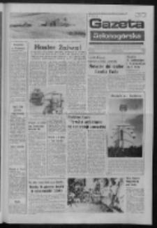 Gazeta Zielonogórska : organ KW Polskiej Zjednoczonej Partii Robotniczej R. XXIII Nr 189 (12 sierpnia 1974). - Wyd. A