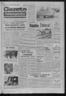 Gazeta Zielonogórska : organ KW Polskiej Zjednoczonej Partii Robotniczej R. XXIII Nr 190 (13 sierpnia 1974). - Wyd. A