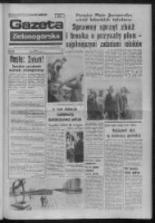 Gazeta Zielonogórska : organ KW Polskiej Zjednoczonej Partii Robotniczej R. XXIII Nr 191 (14 sierpnia 1974). - Wyd. A