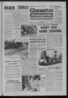Gazeta Zielonogórska : organ KW Polskiej Zjednoczonej Partii Robotniczej R. XXIII Nr 195 (19 sierpnia 1974). - Wyd. A