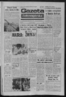 Gazeta Zielonogórska : organ KW Polskiej Zjednoczonej Partii Robotniczej R. XXIII Nr 203 (29 sierpnia 1974). - Wyd. A