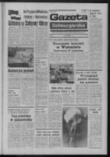 Gazeta Zielonogórska : organ KW Polskiej Zjednoczonej Partii Robotniczej R. XXIII Nr 213 (10 września 1974). - Wyd. A
