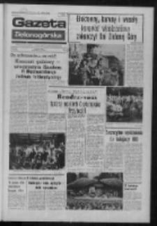 Gazeta Zielonogórska : organ KW Polskiej Zjednoczonej Partii Robotniczej R. XXIII Nr 224 (23 września 1974). - Wyd. A