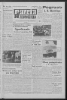 Gazeta Zielonogórska : organ KW Polskiej Zjednoczonej Partii Robotniczej R. XIV [właśc. XV] Nr 10 (13 stycznia 1966). - Wyd. A