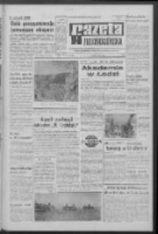 Gazeta Zielonogórska : organ KW Polskiej Zjednoczonej Partii Robotniczej R. XV Nr 67 (21 marca 1966). - Wyd. A