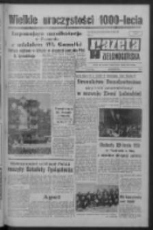 Gazeta Zielonogórska : organ KW Polskiej Zjednoczonej Partii Robotniczej R. XV Nr 90 (18 kwietnia 1966). - Wyd. A