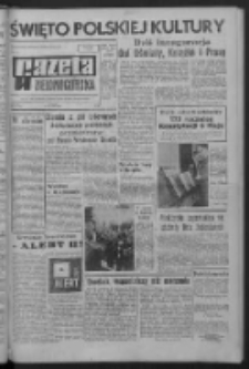 Gazeta Zielonogórska : organ KW Polskiej Zjednoczonej Partii Robotniczej R. XV Nr 103 (3 maja 1966). - Wyd. A