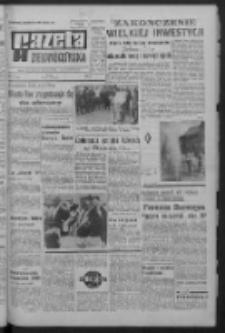 Gazeta Zielonogórska : organ KW Polskiej Zjednoczonej Partii Robotniczej R. XV Nr 116 (18 maja 1966). - Wyd. A