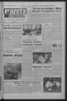 Gazeta Zielonogórska : organ KW Polskiej Zjednoczonej Partii Robotniczej R. XV Nr 120 (23 maja 1966). - Wyd. A