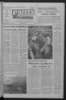 Gazeta Zielonogórska : organ KW Polskiej Zjednoczonej Partii Robotniczej R. XV Nr 125 (28/29 maja 1966). - [Wyd. A]