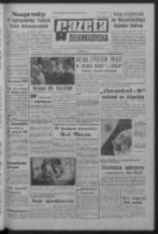 Gazeta Zielonogórska : organ KW Polskiej Zjednoczonej Partii Robotniczej R. XV Nr 133 (7 czerwca 1966). - Wyd. A