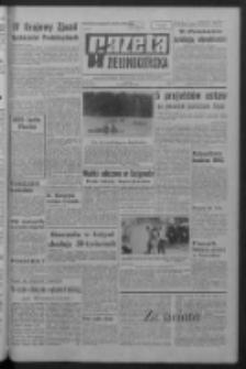 Gazeta Zielonogórska : organ KW Polskiej Zjednoczonej Partii Robotniczej R. XV Nr 142 (17 czerwca 1966). - Wyd. A
