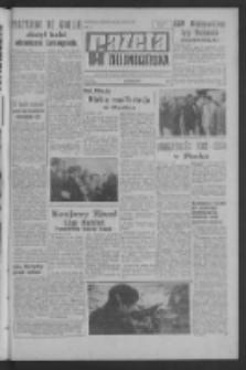 Gazeta Zielonogórska : organ KW Polskiej Zjednoczonej Partii Robotniczej R. XV Nr 150 (27 czerwca 1966). - Wyd. A