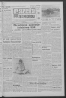 Gazeta Zielonogórska : organ KW Polskiej Zjednoczonej Partii Robotniczej R. XIV Nr 181 (2 sierpnia 1966). - Wyd. A