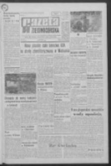 Gazeta Zielonogórska : organ KW Polskiej Zjednoczonej Partii Robotniczej R. XIV Nr 184 (5 sierpnia 1966). - Wyd. A
