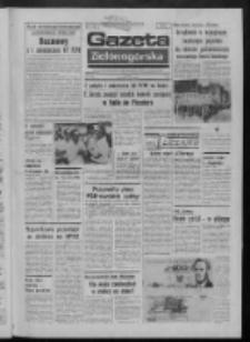 Gazeta Zielonogórska : organ KW Polskiej Zjednoczonej Partii Robotniczej R. XXIV Nr 11 (14 stycznia 1975). - Wyd. A