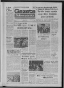 Gazeta Zielonogórska : organ KW Polskiej Zjednoczonej Partii Robotniczej R. XXIV Nr 22 (27 stycznia 1975). - Wyd. A